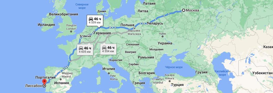 Грузоперевозки в Португалию из России